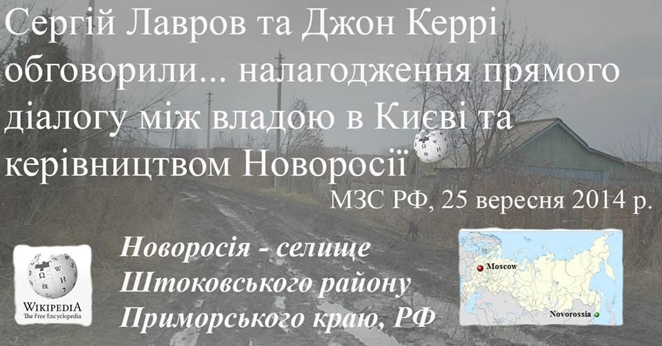 http://news.liga.net/upload/medialibrary/0e2/0e236853d9de934507777188b9a2e0c3.jpg