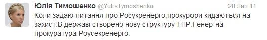 Безымянный6.jpg