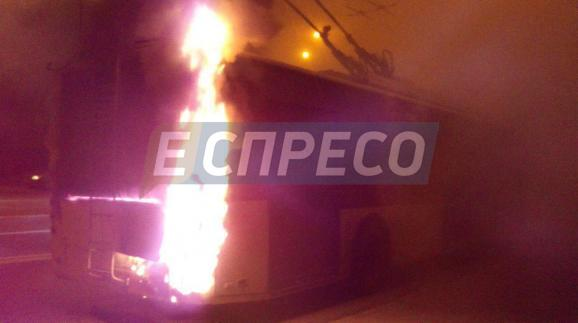 В Киеве горел троллейбус: фото