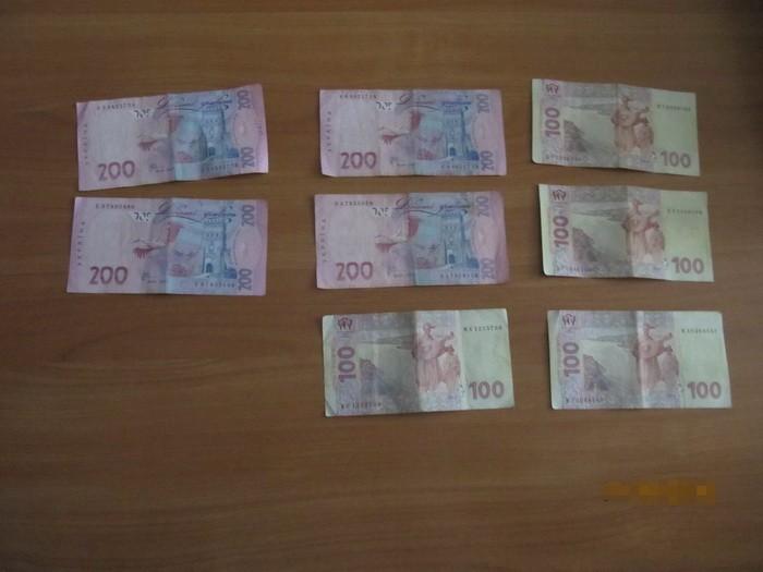 Чиновнику Миграционной службы дали 5 лет за взятку в 1,2 тыс грн