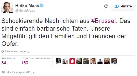 brux_maas.jpg