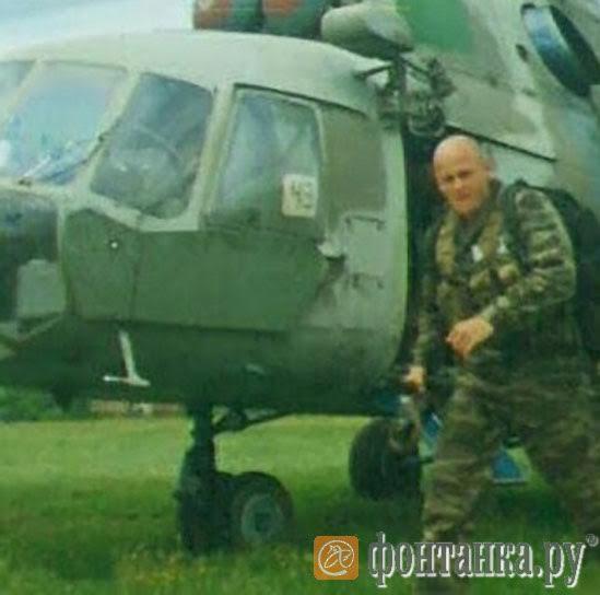 СМИ узнали об украинских корнях главаря ЧВК, воевавшей в Донбассе