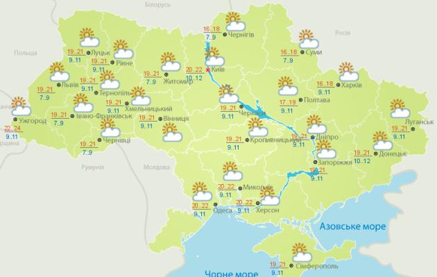 ukraine (9).png