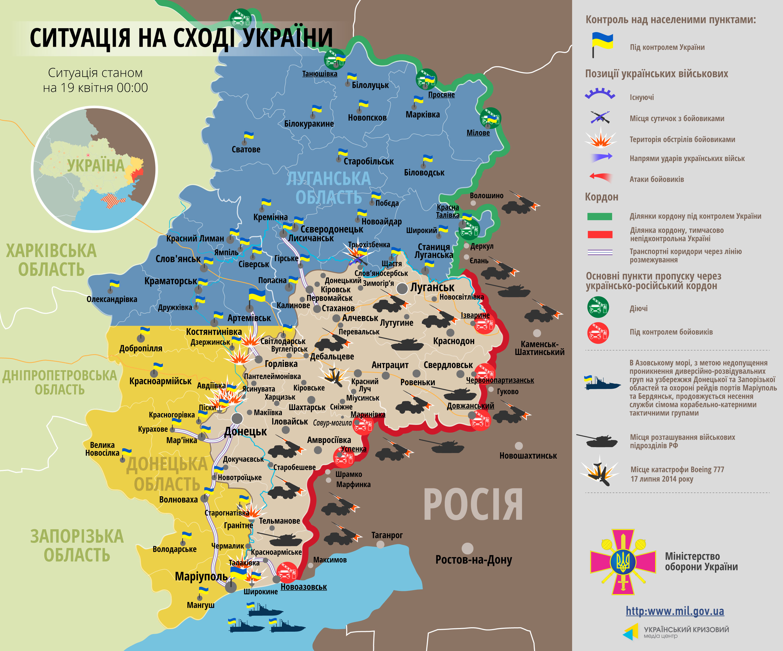 Карта АТО: обстрелы боевиков, штурм опорного пункта, раненые