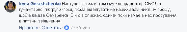 """В Луганске террористы приговорили фаната """"Зари"""" к 17 годам тюрьмы"""