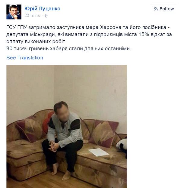 В Херсоне на взятке задержаны заммэра и депутат горсовета - ГПУ