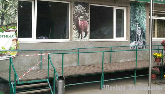 В Харьковской области обезьяны покалечили работника зоопарка
