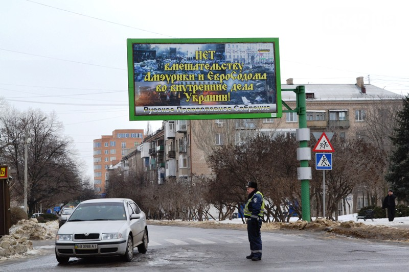 Евромайдан, день 83-й: хроника