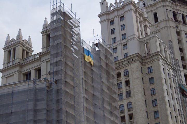 В Москве в годовщину Майдана на высотке возник флаг Украины: фото