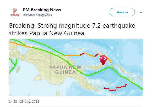 У берегов острова Новая Британия произошло мощное землетрясение