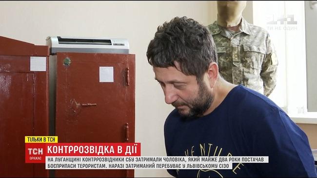 Боевики не в восторге от кураторов из РФ - задержанный террорист