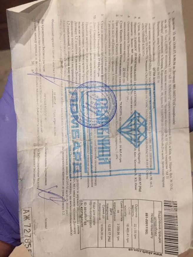 В Киеве разоблачили совершавших разбои и грабежи клофелинщиков
