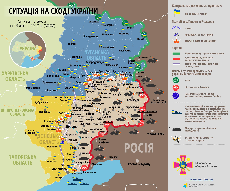 Штаб АТО: Под Талаковкой ранен военный - карта боев