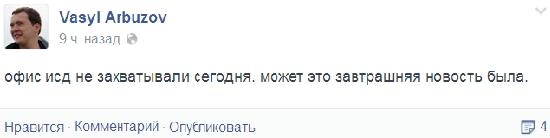 фб (vasyl.arbuzov).jpg