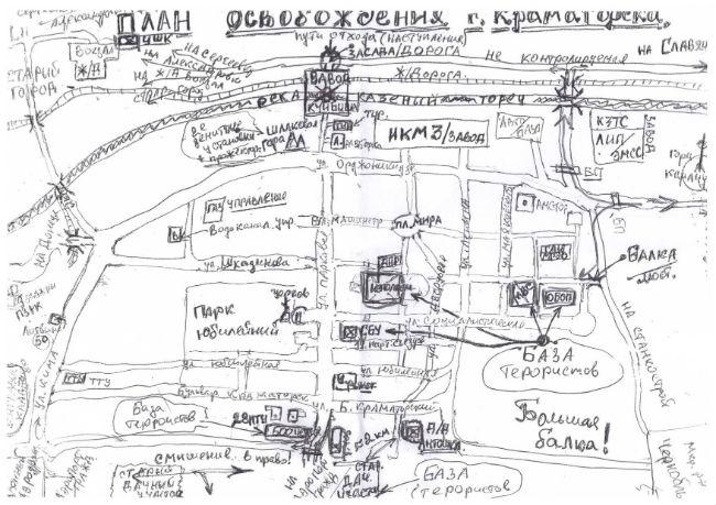 Обнародован План освобождения Краматорска, составленный местными