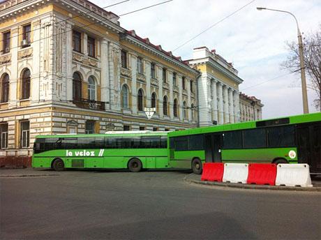 Мітинг у Харкові: міська влада перешкоджає опозиції