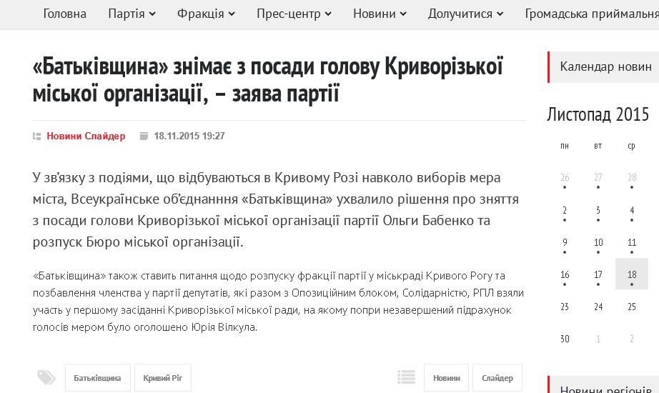 bat'kivshchyna_kr.jpg