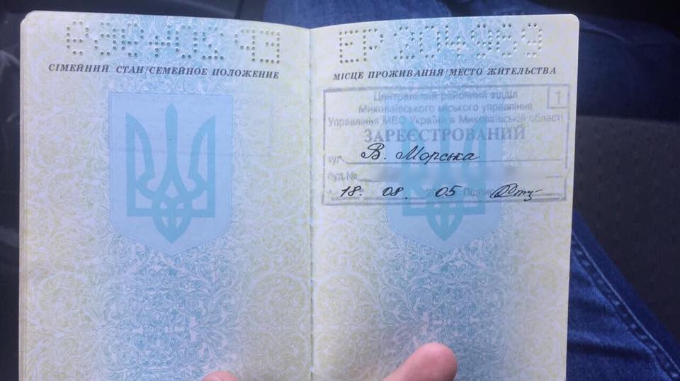 """Полиция задержала в Борисполе российского """"вора в законе"""""""