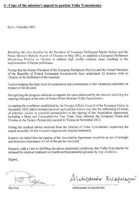 Письмо Кокса и Квасьневского - Януковичу: полный текст