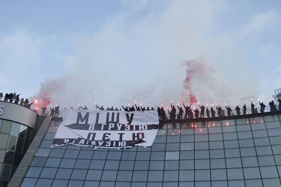 Кофе на Майдане: как проходит акция в центре Киева - хроника