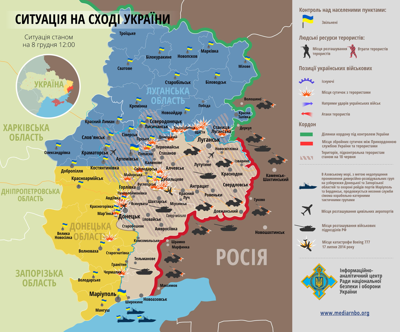 Террористы обстреливают Дебальцево из Градов: карта АТО