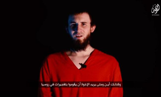 Террористы ИГ опубликовали жестокое видео казни якобы агента ФСБ