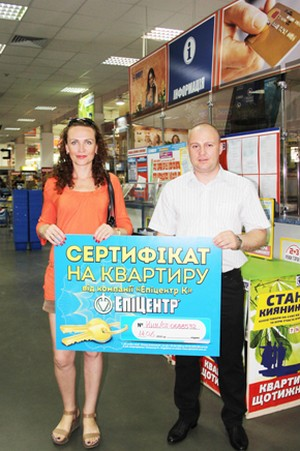 Эпицентр: получить в подарок квартиру в Одессе - это очень просто