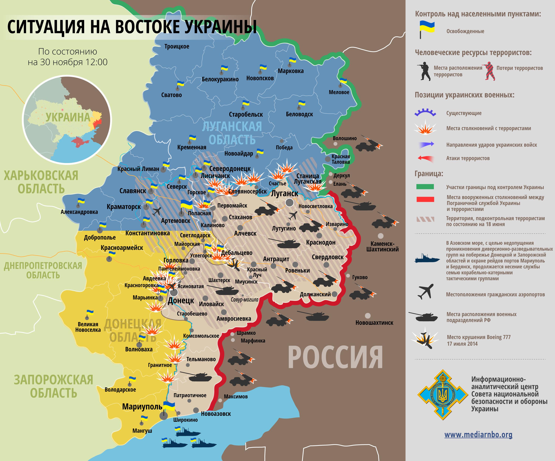 Россия перешла к диверсионной войне. Итоги недели в зоне АТО