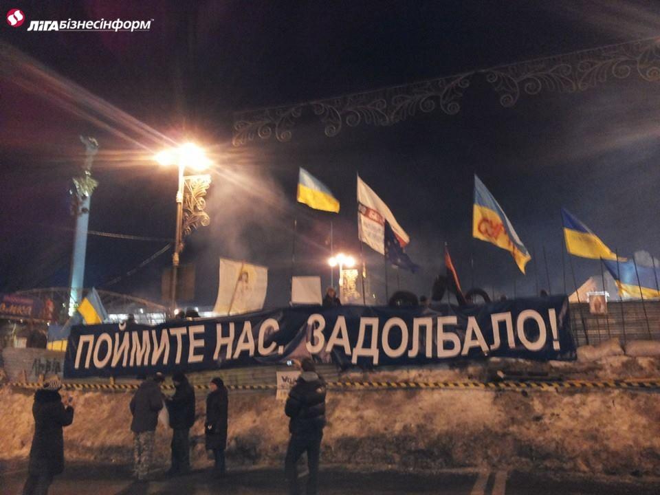 Мы готовы немедленно обменять 228 боевиков на 42 украинца, - Ирина Геращенко на переговорах в Минске - Цензор.НЕТ 2768