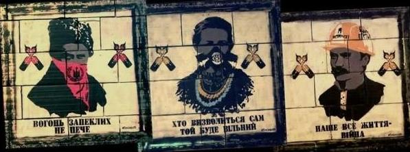Евромайдан, день 82-й: хроника