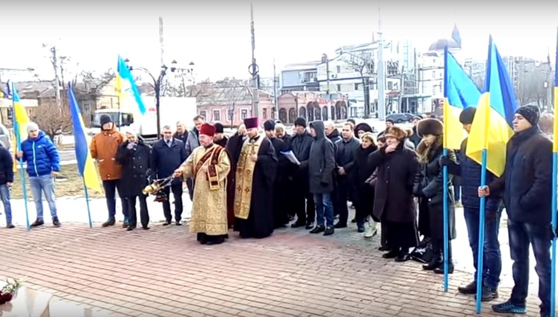 В Украине почтили память героев Крут: фото, видео