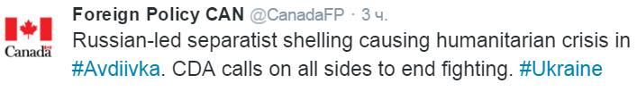 МИД Канады: боевики провоцируют гуманитарный кризис в Авдеевке