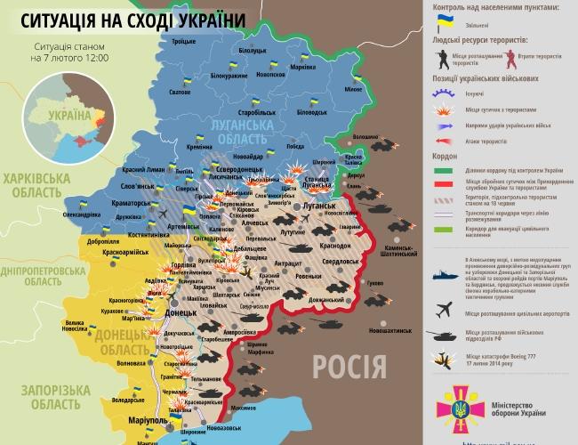Карта АТО: обстрелы, атаки боевиков, потери военных