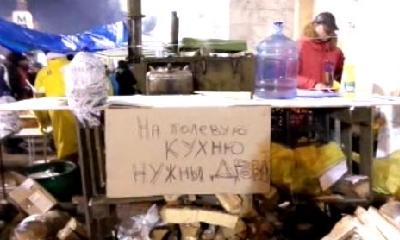 Евромайдан, день 20-й: хроника ночного штурма