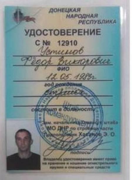 Возле Дебальцево задержан россиянин, воевавший за ДНР - СБУ
