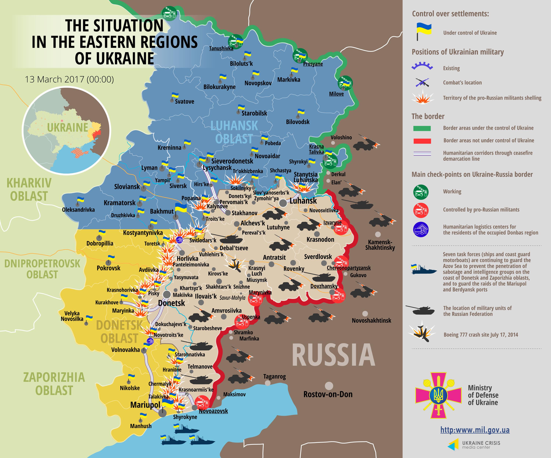Шестеро бойцов ранены и травмированы в зоне АТО: карта боев