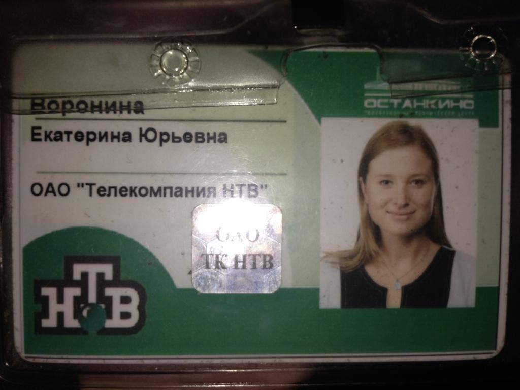 Бойцы ПС на границе с Крымом поймали кремлевскую пропагандистку