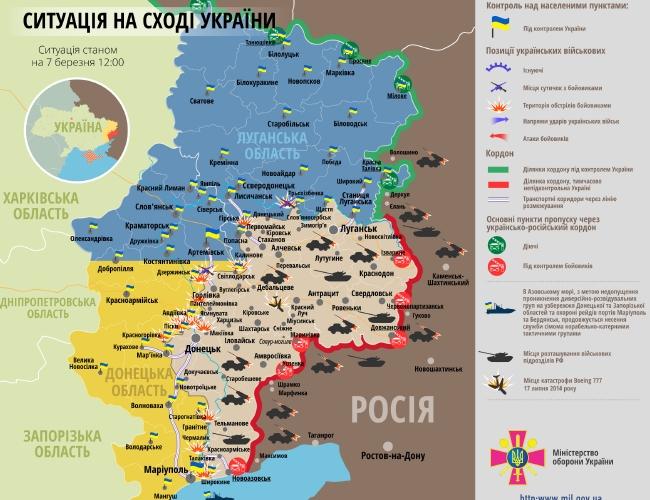 Карта АТО: обстрелы и атаки боевиков не прекращаются