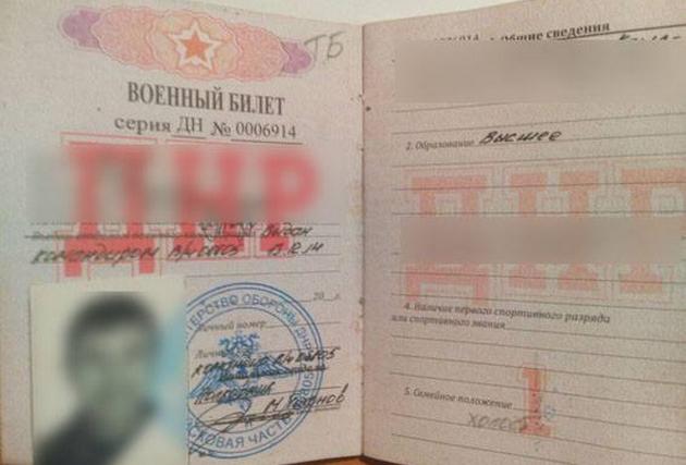 Мать танкиста боевиков выдала его военным под Волновахой: фото