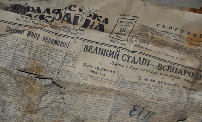 В Тернопольской области СБУ обнаружила архивы ОУН: фото