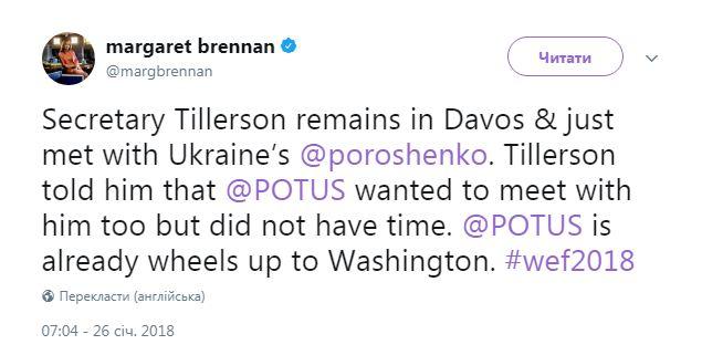 Трамп хотел, но не успел встретиться с Порошенко в Давосе - CBS