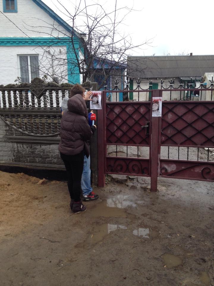 """Автомайдан пикетировал дом командира роты """"Беркута"""": фото"""