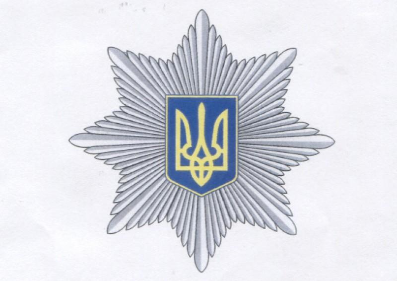 В Украине учрежден День полиции и отменен День милиции