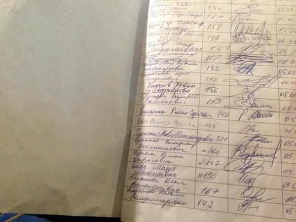 Депутаты собрали 160 подписей за отставку вице-спикера Калетника
