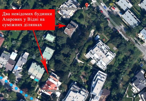 В Австрии обнаружена новая недвижимость Азарова