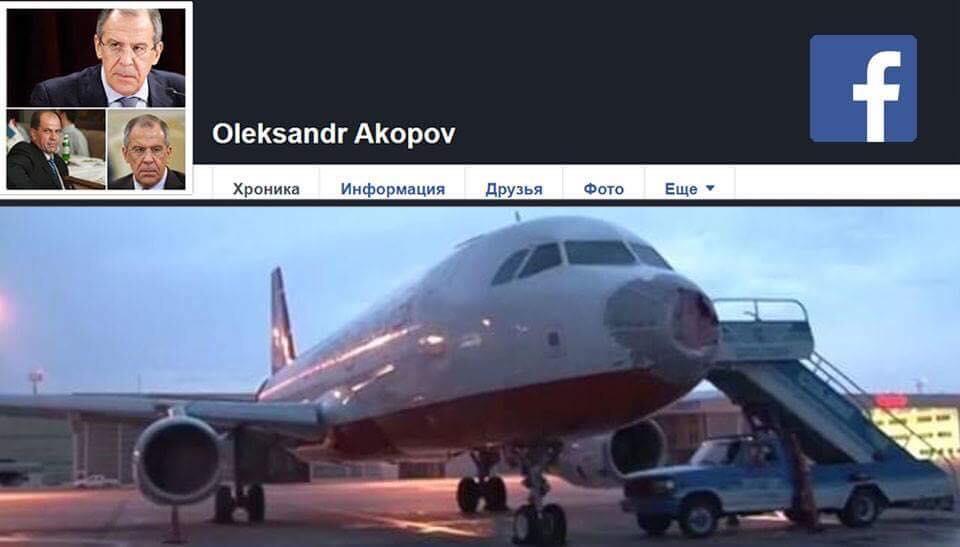 """МИД РФ хочет """"присвоить"""" украинского летчика-героя"""