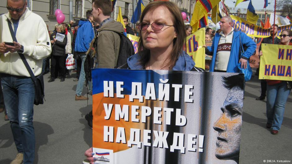 Первомай в Петербурге прошел под звуки украинского гимна (фото), фото-3