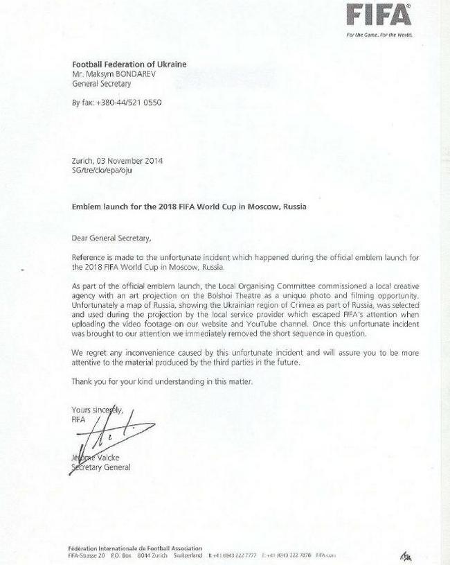 ФИФА извинилась перед Украиной за ролик с Крымом в составе России