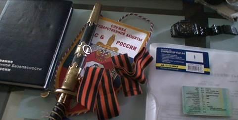 СБУ раскрыла финансовые махинации в Украине байкера Путина