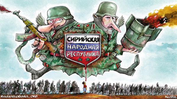 Новая авантюра Путина. Зачем Кремль послал россиян в Сирию